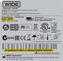 WIDE product serial number example image